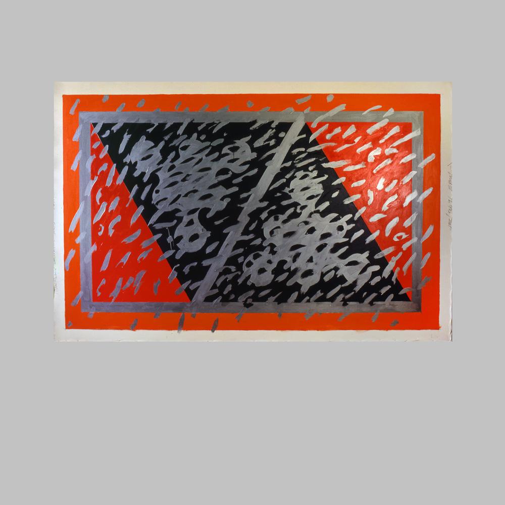 Robert Huot - Venus Racemic Deco