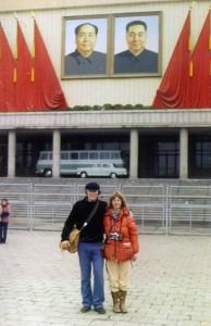 Robert Huot & Carol Kinne, China 1978